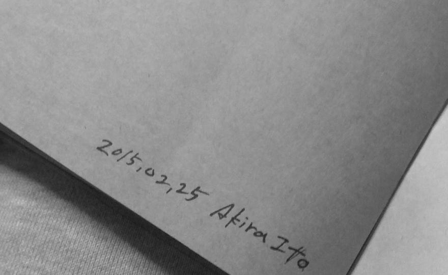 message 2015.03.01