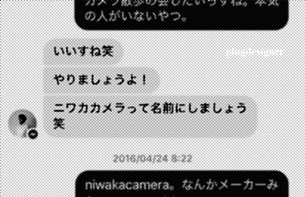 ニワカカメラ_1