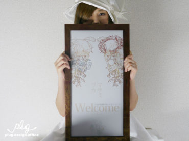 Wedding Girly / Welcome board
