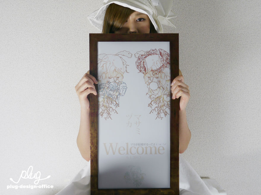 Wedding Girly / Welcome board