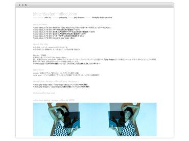 © 2013-2017 plug-design-office.com