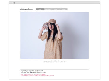 © 2017-2020 plug-design-office.com