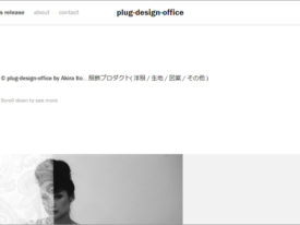 https://plug-design-office.com/
